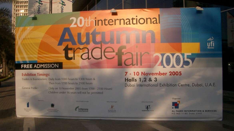 2005 | Dubai – Autumn Trade Fair